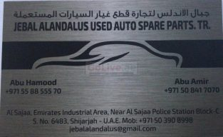 Jabel Alandalus Used Auto Spare Parts TR. (Used Parts Market Sharjah)
