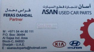 Asan Used Car Parts (Sharjah Used Parts Market)