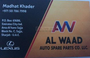 Al Waad Auto Spare Parts Tr LLC ( Sharjah USed Parts Market)