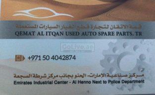 Qemat Al Itqan Used Parts TR LLC (Used Parts Market Sharjah)