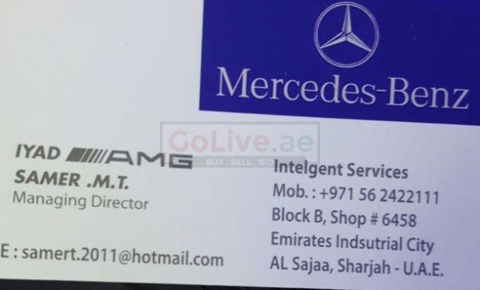 IYAD AMG (Sharjah Used Parts Market)
