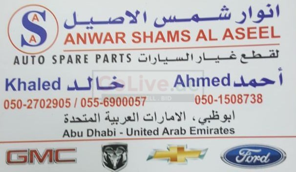 WAHAT SHAMS AL ASEEL AUTO SPARE PARTS TR (Sharjah Used Parts Market)