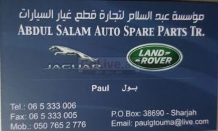 ABDUL SALAM AUTO SPARE PARTS TR (Sharjah Used Parts Market)