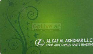 AL KAF AL AKHDHAR LLC (Sharjah Used Parts Market)