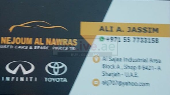 Nejoum Al Nawras Used Cars and Spare Parts TR LLC (Sharjah Used Parts Market)