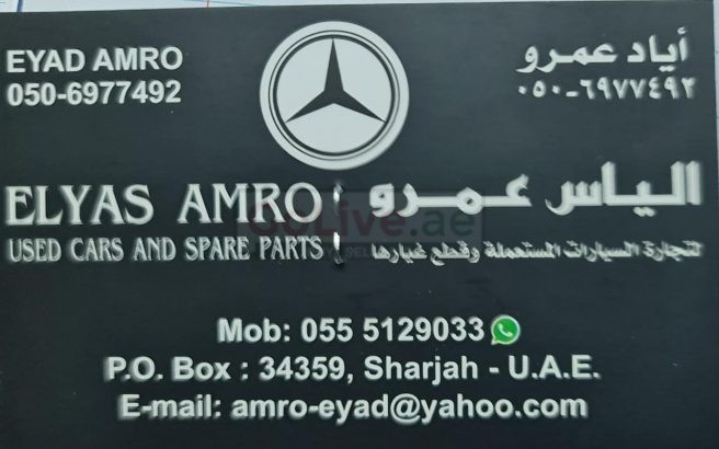 Ilyas Amro Used Parts TR ( Sharjah Used Parts Market )