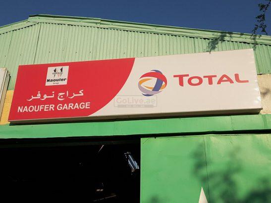 Naoufer Garage