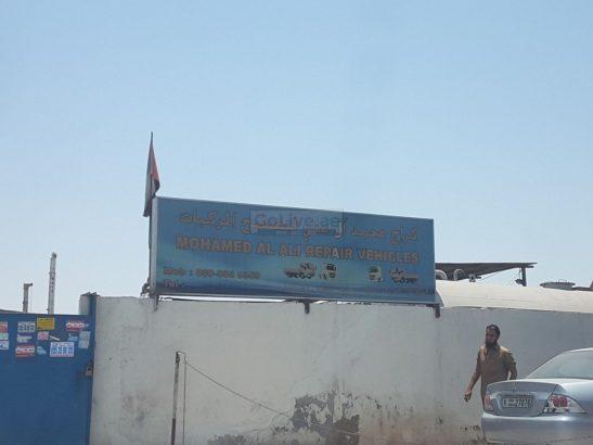 Mohamed Al Ali Repair Vehicles