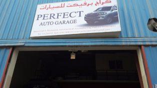 Perfect Auto Garage ( Car Garage in dubai )