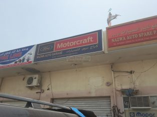 Nazwa Auto Garage