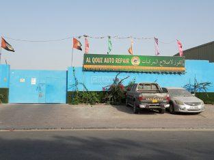 Al Qouz Auto Repair