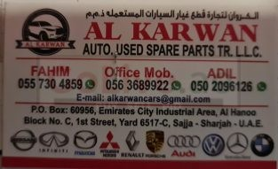 Al Karwan Used Auto Parts TR LLC (sharjah Used Parts Market)