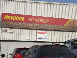 Upgrade Auto Services
