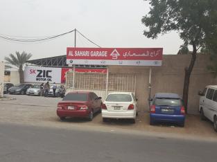 Al Sahari Garage