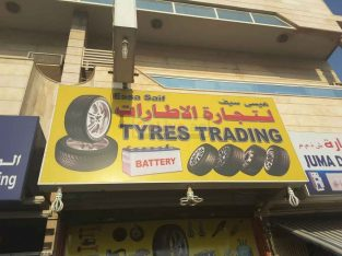 Essa Saif Tyres Trading