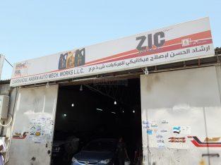 Earshadul Hasan Auto Mechanical Works