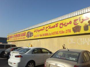 Merbeh Auto Repairing Garage
