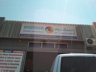 Spectrum Automotive Smart Repair ( Dubai auto repairing )