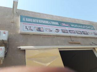 Al Barq Auto Repairing & Turning