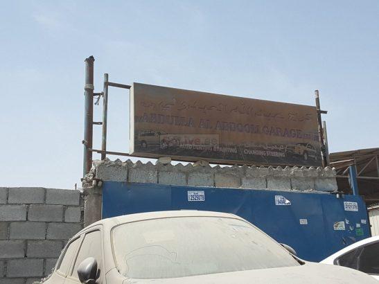 Abdulla Al Abdooli Garage