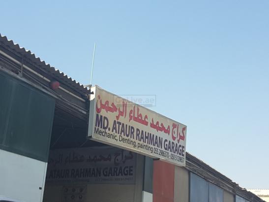 Mohammed Ataur Rahman Garage
