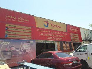 Al Jueidi Auto Mechanics