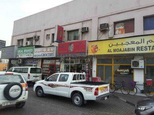 Khalid Al Mas Tyres Trading