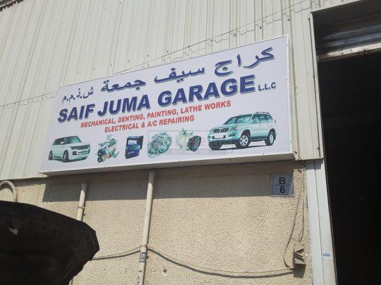 Saif Juma Garage