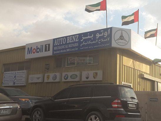 Auto Benz Mechanical Repairs