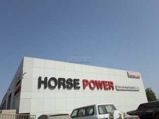 Horse Power For Car Maintenance