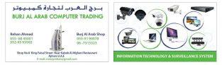 BURJ AL ARAB COMPUTER TRADING We are fixing and repair cctv camera all maintenance REHAN AHMAD