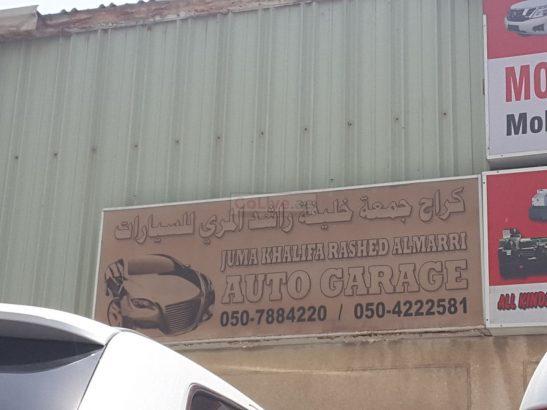 Juma Khalifa Rashed Almarri Auto Garage