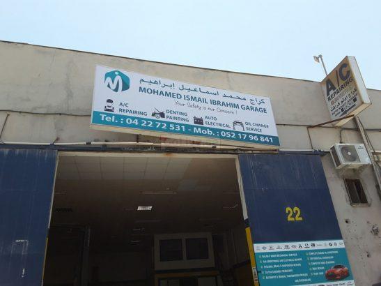 Mohamed Ismail Ibrahim Garage