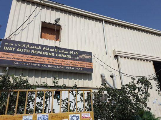 Biat Auto Repairing Garage