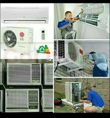 AC fixing