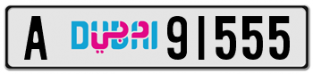 Old code number plate –
