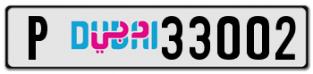 3002 P – Dubai Car plate number