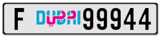 F 99944 – A DUBAI PLATE