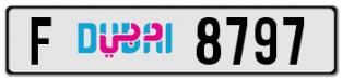 4 Digit VIP Dubai Number Plate