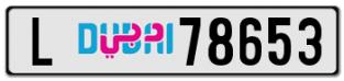 L 78653 Dubai plate –