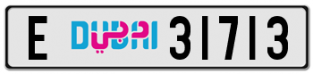 Special number plate both side readable