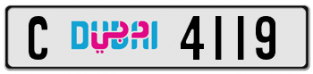 للبيع رقم 4119C – AED 19,5