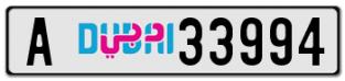 33994 // A – DUBAI PLATE NUMBER