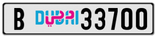 For sale b plate –