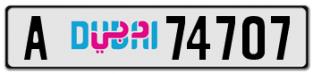 Dubai A 74707 special number plate