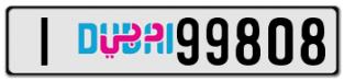 Dubai special number for sale I 99808