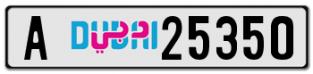 A 25350 DUBAI, Buy 1, Get 2 Free