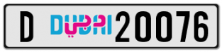 Special NUMBER PLATE for sale –