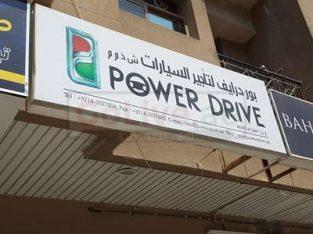Power Drive Rent A Car