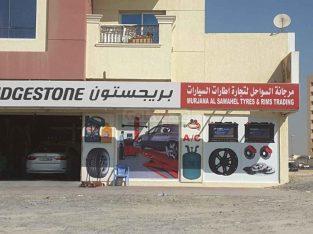 Murjana Al Sawahel Tyres & Rims Trading